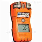 英思科Tango TX1便携式有毒气体检测仪