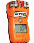 便携式二氧化硫报警仪气体检测仪Tango TX1