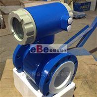 EB-LDE-DN80316L不锈钢电极电磁流量计