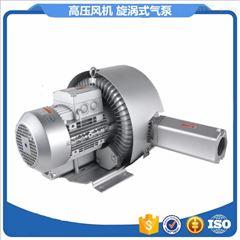 侧流旋涡式气泵