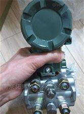 EJA530E原装进口EJA530E绝压变送器现货 南京拓辉