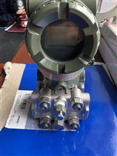 EJX430A原装进口EJX430A绝对压力变送器哪里买