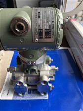 EJX310A原装进口EJX310A绝对压力变送器价格优惠