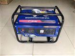 广利达5kw发电机 电力承修四级 现货