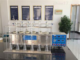 供应LB-6160型氨氮一体化万能蒸馏仪实验室