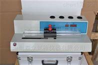 SD-2JTJ058-2000自动电动砂当量试验仪优惠价