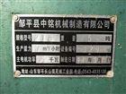 9成新二手削片机