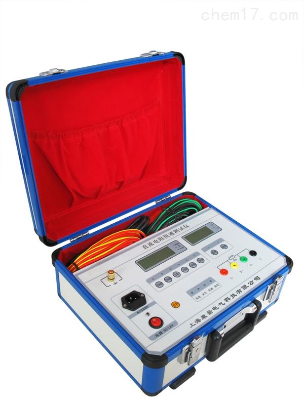 ZZ-2快速直流电阻测试仪