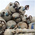现货出售二手120吨不锈钢发酵罐