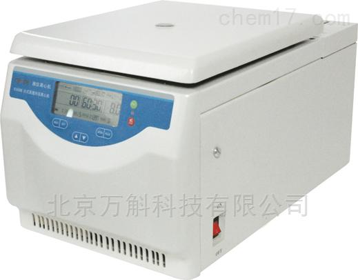 H1650R台式高速冷冻离心机