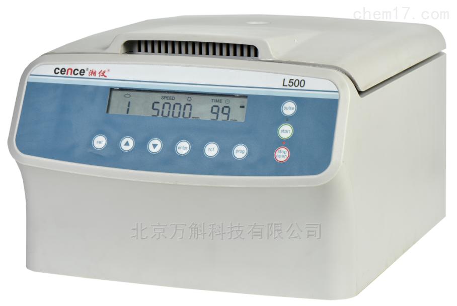 L500-A 台式低速自動平衡離心機