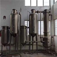 二手mvr盐水蒸发器