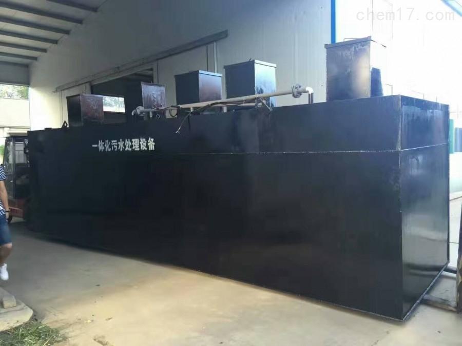 宁夏生活污水处理设备优质生产厂家