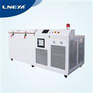 厂家直销零下45度水冷式冷冻机