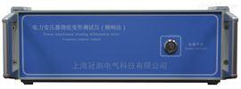 GCRZ-102三相变压器绕组变形测试仪(频响法)