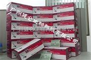 登革热早期NS1诊断试剂盒(ELISA法)