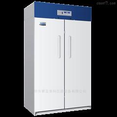 HYC-890F2-8℃医用冷藏箱.