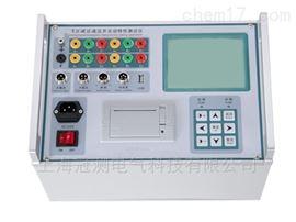 GCKC-GB高压开关动特性测试仪