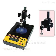 泥浆密度、固形物含量测试仪FMS-120Mud
