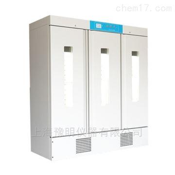 HWS -250恒溫恒濕培養箱