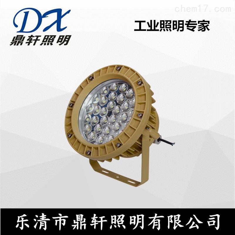 石油化工LED防爆灯LFB080色温6000K