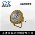 120W加油站LED防爆灯EPL55-B生产厂家