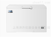 -25℃低温保存箱