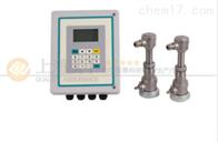 插入超聲波流量計SGTF1100-EI時差管插入式超聲波流量計廠家
