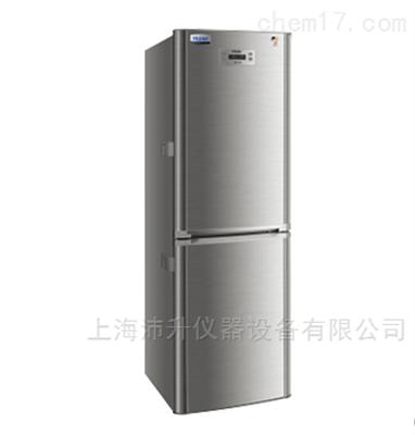 HYCD-2052-8℃医用冷藏箱
