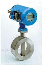 TH-LUGB50S气体流量计厂家
