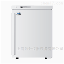 2-8℃医用冷藏箱