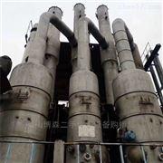 二手降膜蒸发器0.1-60吨价格