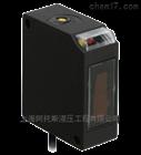 P+F MLV13-54/32/40B/115反射板型传感器