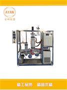 南京薄膜蒸發器AYAN-B220跑量銷售