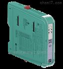 正品P+F开关量输出模块HID2876现货