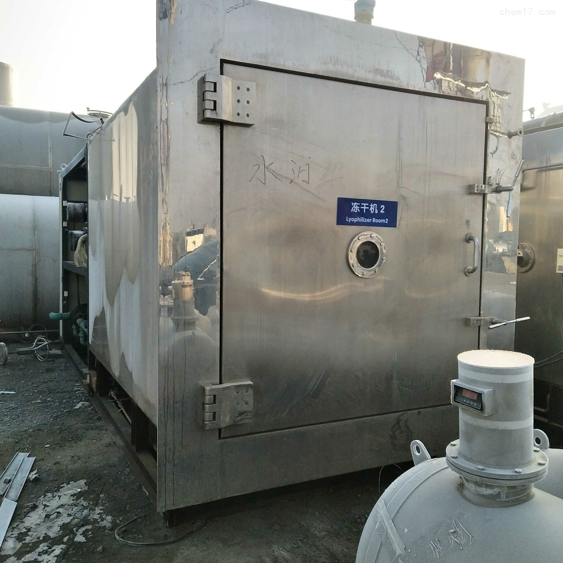 公司急售几台二手真空冷冻干燥机
