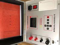 直流電阻測試儀特點