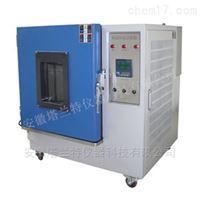 HS-010恒温恒湿试验箱满足标准