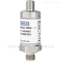 MHC-1适用于流动液压行业的WIKA威卡压力变送器