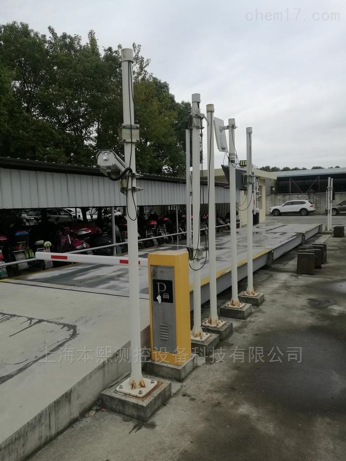 上海无人值守自动汽车衡安装调试一体化服务