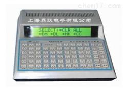 QI3536多功能白细胞计数器