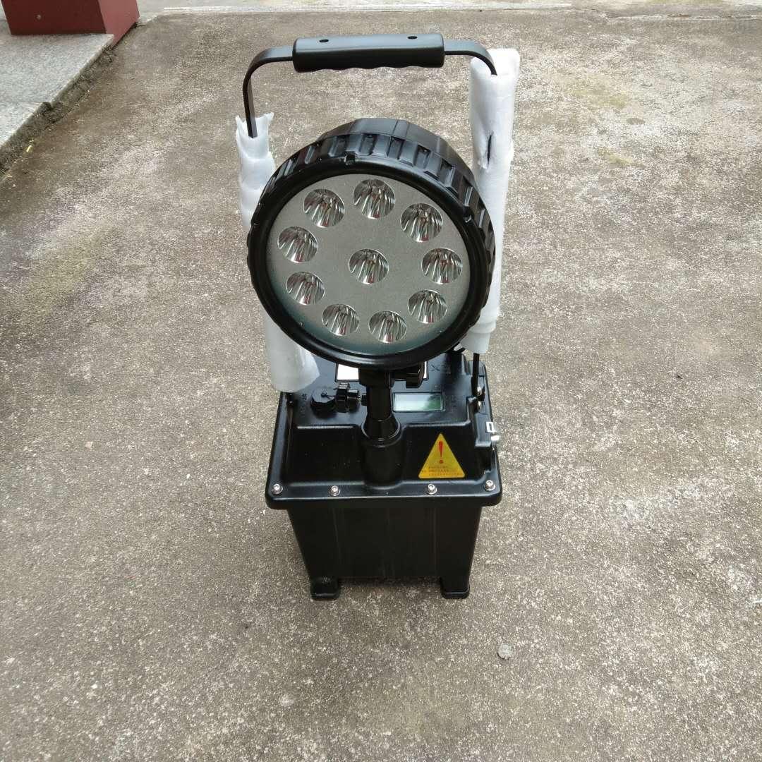 YJ2200移动升降泛光工作灯充电式LED30瓦