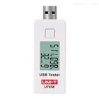 UT658UT658 USB測試儀