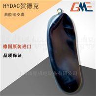 SB330-32L皮囊HYDAC贺德克SB330-32L皮囊皮囊蓄能器