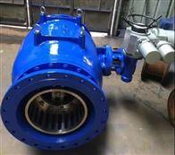 LHS941X調流調壓閥