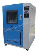 SC-800滿足標準GB/T 2423.37-2006優質沙塵試驗箱