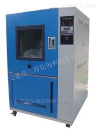 滿足標準GB/T 2423.37-2006優質沙塵試驗箱