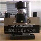 200吨电子磅数字传感器厂家