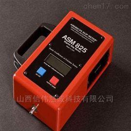 ASM825靜摩擦系數測定儀