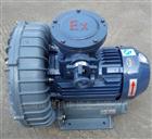 EX-G-20 /15KW大功率防爆高压鼓风机